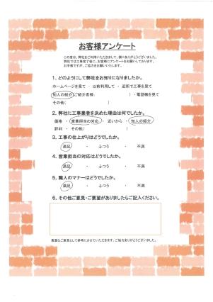 SKM_C224e19120317420