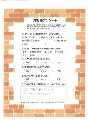 SKM_C250i21041914240